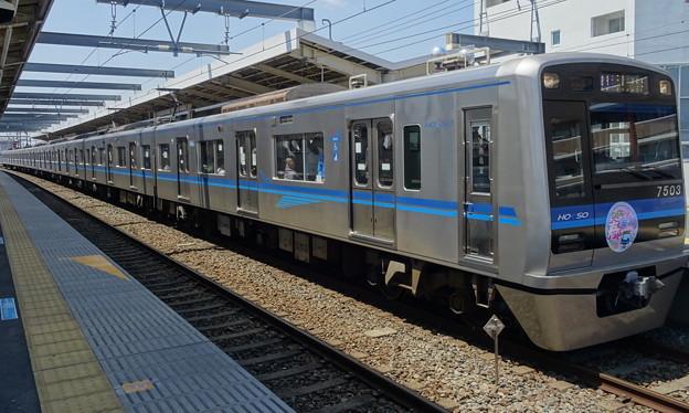 Photos: 北総鉄道北総線7500形