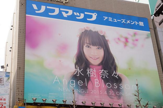 Photos: 水樹奈々 32ndシングル『Angel Blossom』 ソフマッフ宣伝看板