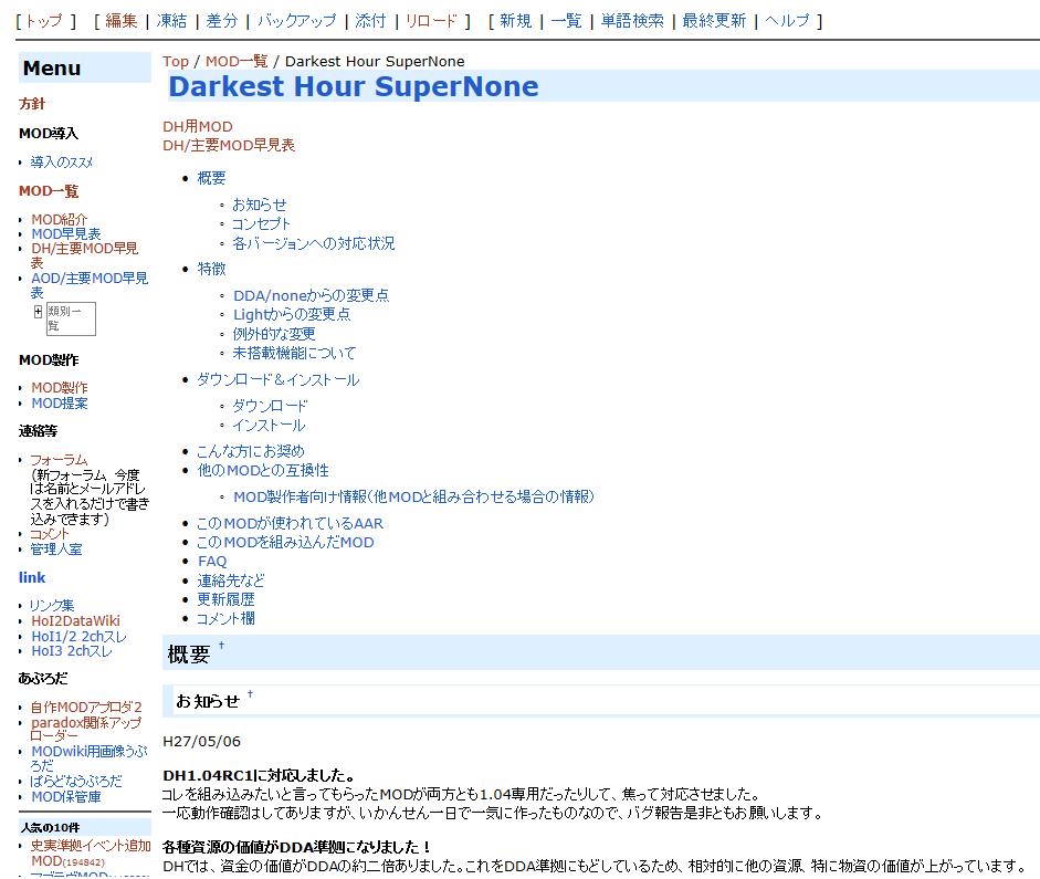 http://art57.photozou.jp/pub/869/3157869/photo/222518771_org.png