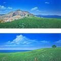 Photos: 人材派遣会社壁画