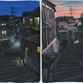 写真: 尾道風景・夕景&夜景