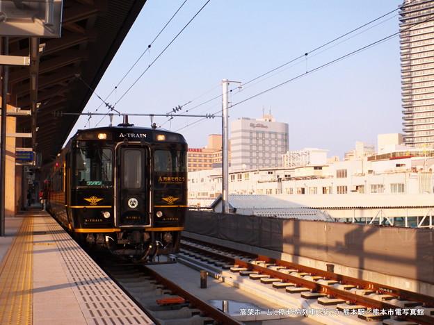 熊本駅高架ホームに停まるA列車で行こう。