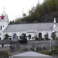 写真: カトリック神ノ島教会(2)