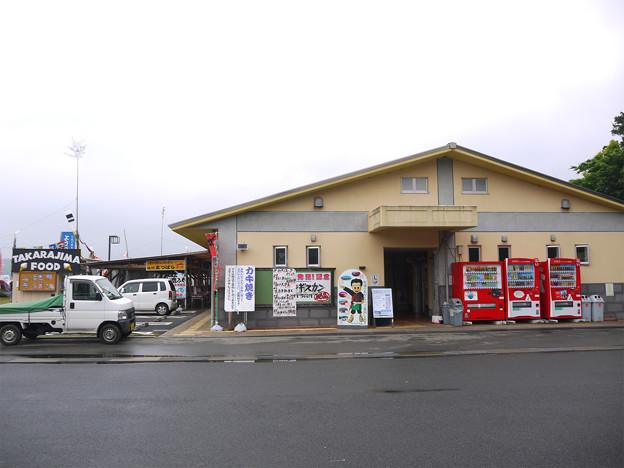 道の駅 鷹ら島(1)