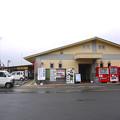 写真: 道の駅 鷹ら島(1)