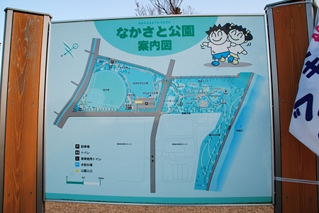 nakasatokouen_oota_map