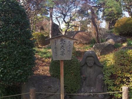 toukyoudaibutu22