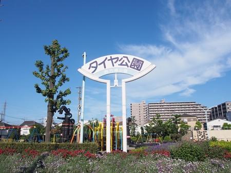 taiyakouen01