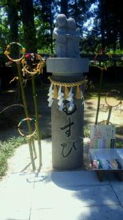 藤基神社の縁結びの神様1