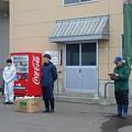 Photos: 開会式