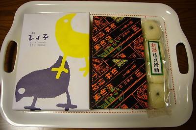 150511-5 東京土産