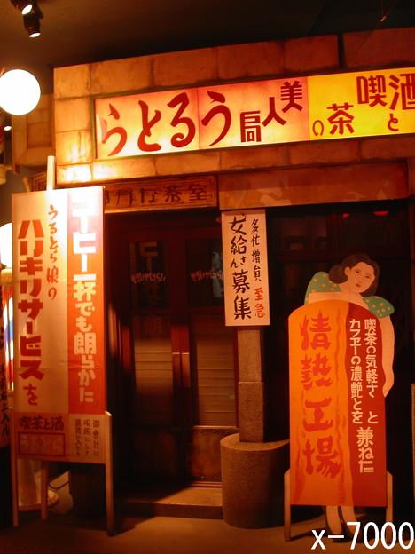 """Photos: 美人局""""びじん。。"""""""