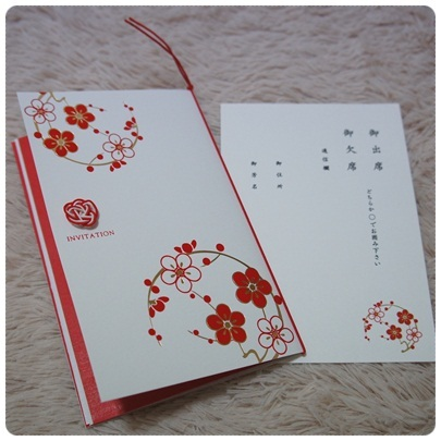 20120311 結婚報告♪