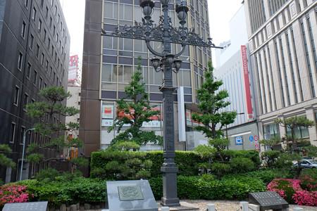 東京市道路元標