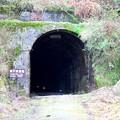 鐘ヶ坂トンネル