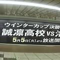 新宿にも寄ってみました!盛り上がってる黒バス