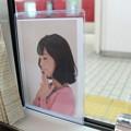 Photos: 近鉄京都線の車窓0049