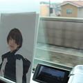 近鉄京都線の車窓0056