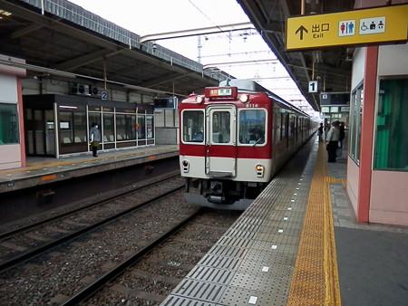 桃山御陵前駅の写真0006
