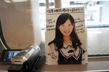 近鉄京都線の車窓0068