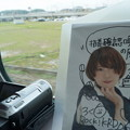 近鉄京都線の車窓0077