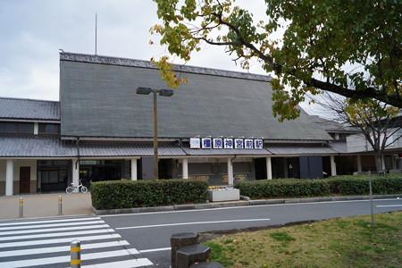 橿原神宮前駅の写真0002