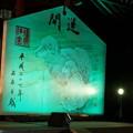 橿原神宮の写真0124