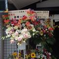 Photos: miso style となみ