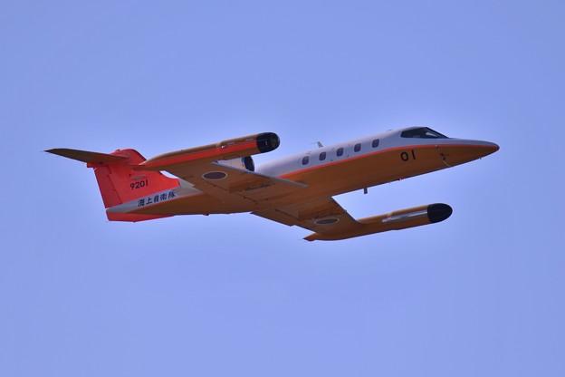 海上自衛隊航空機U-36A・・岩国へ帰投