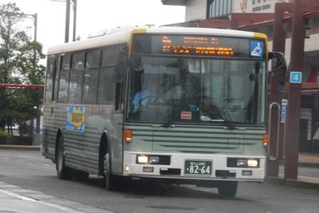 富士急行(御殿場) G8264