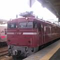 Photos: 土崎駅にタッチ!