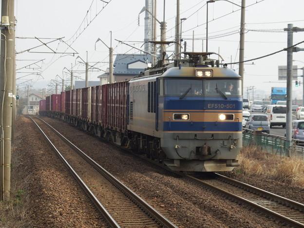 EF510‐501牽引~下り貨物 vol.2