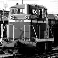 Photos: 秋田臨海鉄道DD56‐1 vol.1