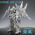 ガンダムAGE-2-XX ラファーガ