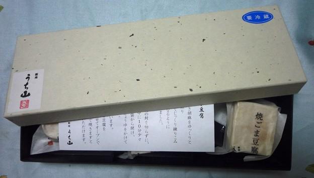 焼ごま豆腐1