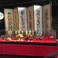Photos: 近江八幡 たねや