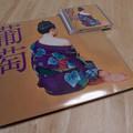 写真: LP&CD
