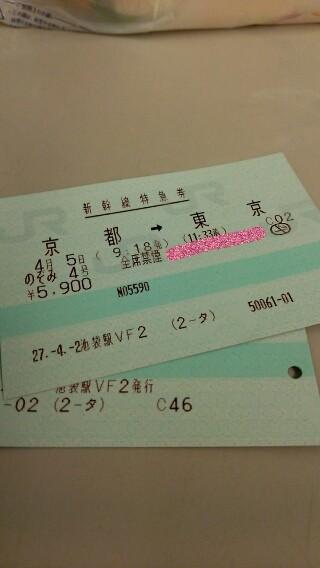 これから東京ヽ(・∀・)ノ