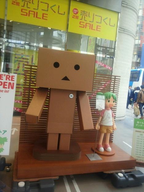 写真: そだ、渋谷丸井にダンボーが...