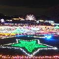 Photos: 昭和記念公園のイルミネーション#12