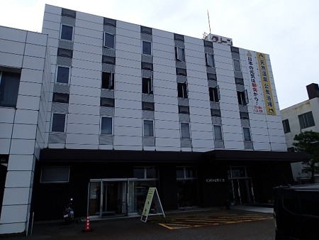 石川 小松グリーンホテル