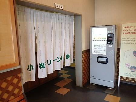 26 10 石川 小松グリーンホテル 3