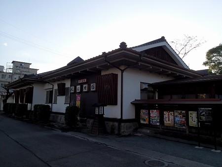 熊本 人吉旅館