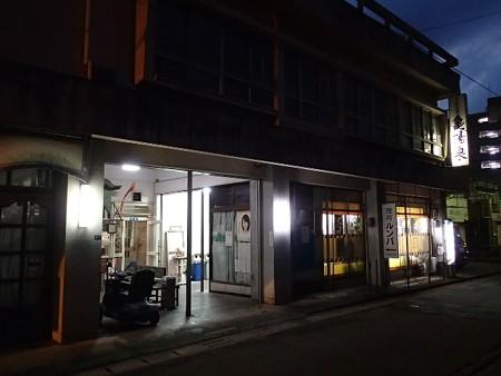 26 12 亀川 亀陽泉 2