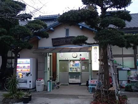 26 12 亀川 四の湯温泉 2