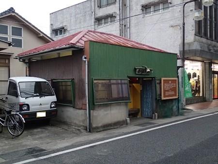 26 12 亀川 筋湯 1