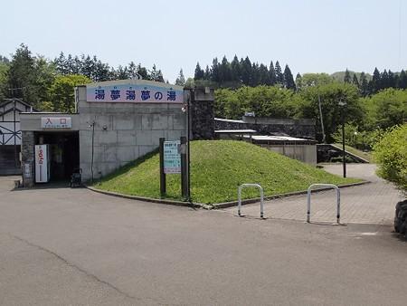27 GW 秋田 大滝温泉 湯夢湯夢の湯 1