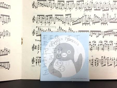 中野・江古田 バイオリン 個人レッスン ヴィオラ 吉瀬弥恵子 ワイズ音楽教室 練習中♪