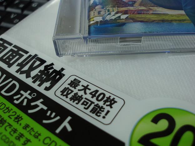 Photos: 車用のディスクを作ろう