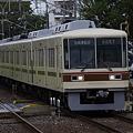 Photos: 新京成8800形